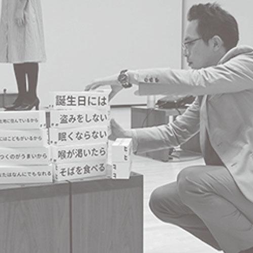 山田亮太:やまだりょうた
